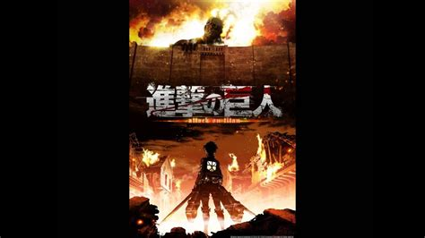 Youtube Attack On Titan Opening