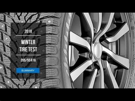 2018 Winter Tire Test Results   205/55 R16 Studded - YouTube