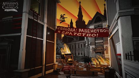Assassin's Creed Chronicles: Russia - Screenshot-Galerie