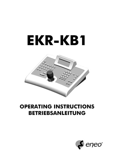 EKR-KB1 Manuals - Users Guides